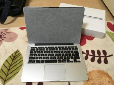 大人気のMacBookProをあえて中古で買ってみた話。