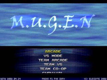 M.U.G.E.Nでプログラミングの基礎を学んだ話