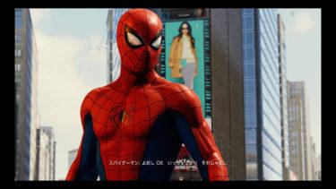 世界が熱狂した人気PS4ソフト『Marvel's Spider-Man』の良い点、ダメな点。