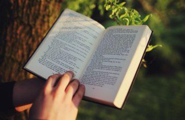 なぜ私たちは本を読まなければいけないのか