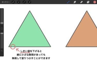 イラスト制作アプリの王道。Procreateの感動するくらい便利なスゴ技10選