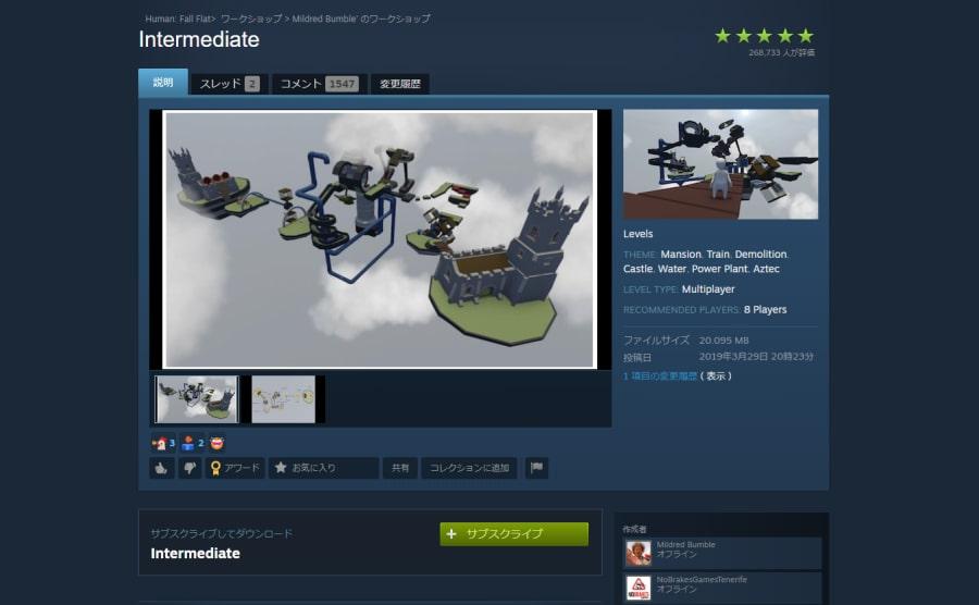 ユーザーステージの一例