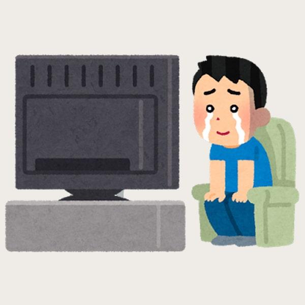 テレビを見て感動している人のイラスト